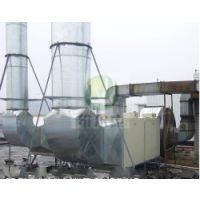 供应惠州维尔康环保设备高效油烟净化器