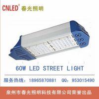 供应60W乡村LED道路灯 室外照明灯 经济美观 质保三年