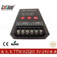 供应LED控制器 LED七彩控制器 LED控制器5V LED控制器12V RGB控制器
