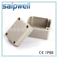 供应斯普威尔 50*65*55室内接线防水盒 ABS防水盒 IP66电缆防水盒