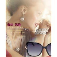 2014新款时尚女士太阳镜 镶钻奢华太阳眼镜 墨镜 批发偏光镜