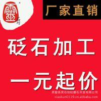 供应批发 天然泗滨砭石按摩器材加工 山东砭石加工 河南砭石加工