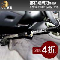 森虎汽车方向盘锁318 伸缩式汽车方向盘防盗锁方向锁汽车锁刹车锁