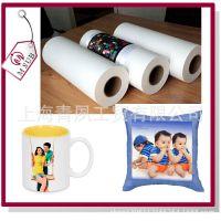 热转印耗材批发 出口品质热升华涂层杯专用纸  高端热转印纸