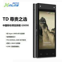 三星G9098手机3.7寸商务翻盖安卓智能手机移动联通3G四核低价批发