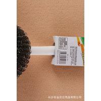 厂家直销LB-1033利兵带柄锅刷 产品质量可靠