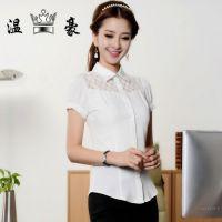 供应供应职业装 蕾丝短袖衬衫 短裙套装