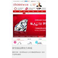 供应深圳网络营销包括网站建设推广1800包全
