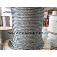 尼龙包胶钢丝绳∟ 黑色包胶不锈钢钢丝绳 颜色、 黑色 红色 可定做
