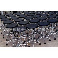 厂家直销 平面椅 防静电椅 防静电工作椅 PU发泡一体成型椅