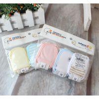 婴幼儿彩色精装尿布带 尿裤带 尿布扣 尿布固定扣婴之都产品 9012