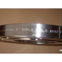 法兰盘品牌 DN250法兰片 对焊法兰 思泰欧