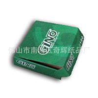 纸箱生产厂家 直销包装箱 瓦楞纸板 快递包装盒 彩盒 纸箱定做