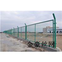 荷兰护栏,荷兰护栏价格,隔离栅、栏、网,交通安全设备,安全