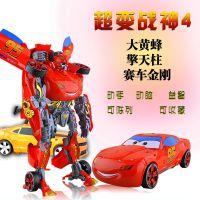 德馨5533变形玩具 超变形金刚4擎天柱大黄蜂 汽车机器人模型玩具