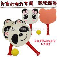 打来打去打不痛 趣味幼儿儿童体育玩具 二款熊猫海绵球拍 可定制