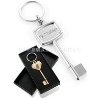 深圳厂家供应爱心钥匙金属匙扣、印刷logo皮质五金个性定制钥匙扣