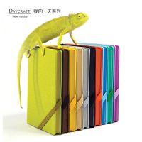 包邮|香港Daycraft德格夫|我的一天A5笔记本横线本|布面绑带