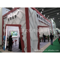 2015年广州橡塑展展位设计 策划 搭建