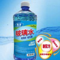 供应沈阳玻璃水配方技术转让培训生产设备