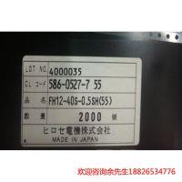 广濑原装正品连接器FH12-40S-0.5SH(55)供应