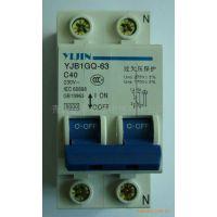 供应集成分励功能断路器IC卡电能表专用微型断路器
