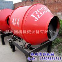 供应JZC500小型电动砂浆搅拌机 厂家直销高产量立式混凝土搅拌机
