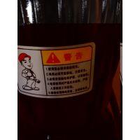 上海人民水泵 清水泵 小型潜水泵 不锈钢材质 永不生锈