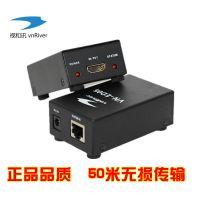 供应视和讯高清hdmi信号延长器 单网线50米 网络延长信号增强器放大器