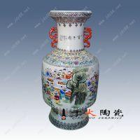 供应陶瓷花瓶摆件批发供应商 景德镇陶瓷花瓶厂家