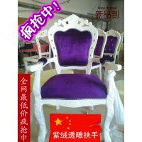 供应欧式餐椅
