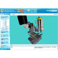3D互动虚拟仿真教学软件、虚拟实验室建设、国家中职示范校建设