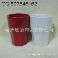 定制陶瓷无手柄小酒杯 六边形 八边形无把陶瓷杯 注浆色釉小酒杯