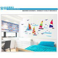 墙艺家饰卧室客厅玻璃背景浴室防水贴创意随心墙贴纸画帆船AY7030