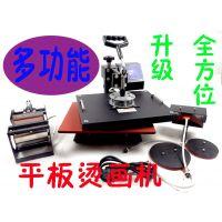 包邮热转印机器设备批发多功能烫画机五合一摇头烫画机器厂家直销