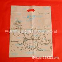 供应印刷自封平口袋定制批发 服装包装袋 塑料自封袋 服装自封袋