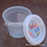 采购订做盆栽杯 牛奶杯 冰激凌杯 调料杯 防风杯 带盖 半透明150ml