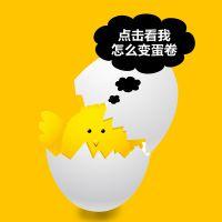 厂家直销 多功能煮蛋器 杯型创意蒸蛋器 早餐机 煮蛋大师 批发
