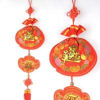 家居装饰品 新年喜庆挂件 双鱼福中国结 绒布烫金 元宝福袋 批发