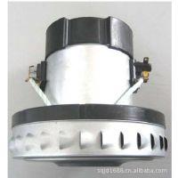 电动机Vacuum Cleaner Motor cleaner motor 家电用电动机