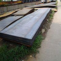 大量库存50mn钢板现货 质优价廉