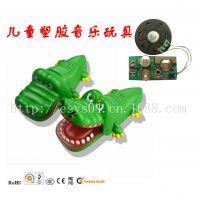 热销塑胶玩具音乐机芯 毛绒公仔音乐机芯 语音挤压音乐机芯