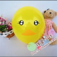 批发12寸大黄鸭混色乳胶气球 聚会生日派对婚礼布置拍摄鸭子气球