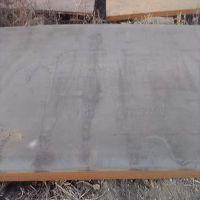 供应济钢Q550c钢板价格