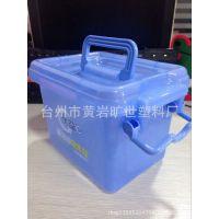 食品级有盖塑料整理箱 透明塑料收纳箱 储物箱 收纳盒