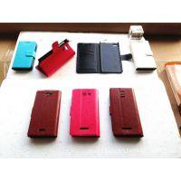 huawei华为 G620s C8817d手机壳皮套 疯马纹手机皮套保护套现货