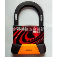 中立 U型锁抗液压剪20T自行车锁防盗锁山地车锁摩托车锁电动车锁