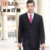 功夫深量身定制高档男女商务西服套装 修身型西装上海定做职业装
