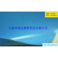 供应1000D环保PVC夹网布皮划艇橡皮艇面料