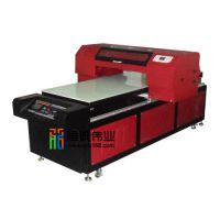 供应深圳恒诚伟业科技万能平板打印机,爱普生机头万能打印机